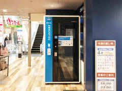 【テレキューブ】イトーヨーカドー船橋店 東館3・4F プライベートな空間で集中できる1人用の個室型ワークスペース (91-01)