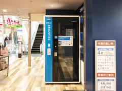 【テレキューブ】イトーヨーカドー船橋店 東館3・4F プライベートな空間で集中できる1人用の個室型ワークスペース (91-02)