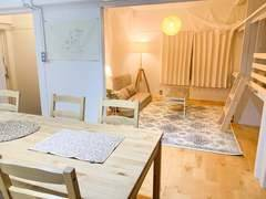 Green room【ゴミ捨て無料】 毎日清掃/パーティー/キッチン/50型TV/テレワーク