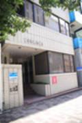 半蔵門 第3貸会議室