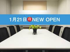 【新大阪駅 徒歩30秒】✨清潔感のある完全個室✨《大阪で最安❗️❗️価格の会議室》   (最大8名収容)エレベータ付き/アクセス抜群