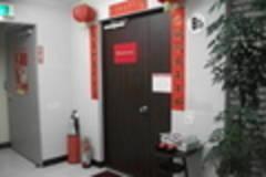 三軒茶屋レンタルスペース「サンチャイナ」  ルーム1(第一班)