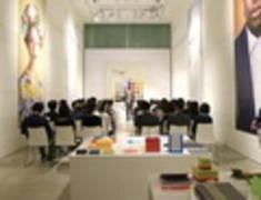 銀座駅2分 伊東屋『Inspiration Hall(展示会/販売会/有料イベント等の1日プラン)』