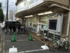 若葉〇〇部のひみつ基地(IB早稲田みつわ台校) 駐車場