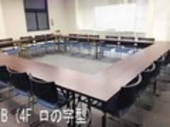 【東京・24名・プロジェクターなど充実の無料設備】八重洲フィナンシャルビル B (4Fロの字型)