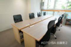 【小川町駅、淡路町駅徒歩0分】居心地のいいKOTO-BA会議室2