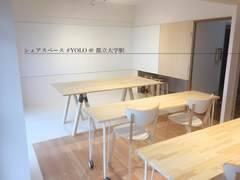 【東急東横線・都立大学駅徒歩1分弱】レンタルスペース#YOLO