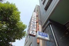 四ツ橋駅直結 レンタルスペース 貸し会議室