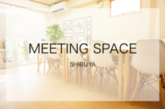 <komorebi会議室>◇セルリアンタワーすぐそば◇ラグジュアリーな会議室◇WiFi/高品質プロジェクター/大型ホワイトボード