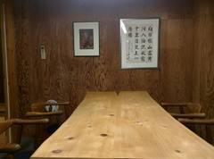 町田コワーキングスペース「 マチノワ」 会議室