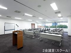 【大阪ビジネスパーク駅より徒歩3分】大阪会議室 ツイン21MIDタワー会議室 2会議室【大阪全域からのアクセス良好、ハイグレードな貸し会議室】