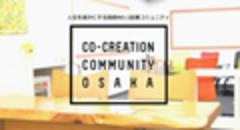 【扇町1分】靴を脱いでリラックスコミュニティスペースA(コークリOSAKA)