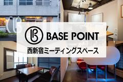 【路地裏カフェの2階】セミナーや面接などに便利な個室【会議室2】