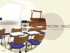 【大阪 東梅田から1駅!】wi-fi、プロジェクター、ホワイトボード無料!格安貸会議室「みーてぃんぐすぺーす南森町」 ⭐︎お気軽会議室グループ⭐︎