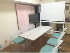 【新宿南口】新宿南口会議室