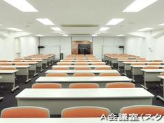 【四ツ橋駅直結】四ツ橋ビルディング A会議室(41~90名プラン)大阪会議室【ホワイトボード利用可能!】