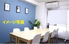 ★10月8日 OPEN予定★桜木町駅から徒歩1分【安い】【綺麗】【明るい】貸会議室『FRIENDSⅥ』です!最も安心できる会議室!最大12名までご利用可能です。全国展開のFRIENDS会議室がついに神奈川の桜木町にオープン!コスパ抜群のスペースです!きっと2回目も利用したくなります!/Wi-Fi・プロジェクター・スクリーン無料/会議、打ち合わせ、セミナー、レッスン、ワークショップ、ボードゲームなどでご利用いただけます♪皆様のご利用心よりお待ちしております。produce by 【SHARED SPACE】