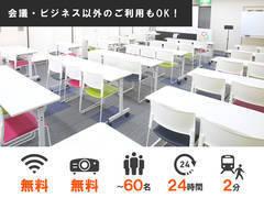 【天神駅徒歩2分】最大60名収容可 全ての備品・Wi-Fiが無料!701会議室の写真