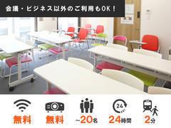 【天神駅徒歩2分】最大20名収容可 全ての備品・Wi-Fiが無料!803会議室の写真