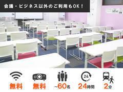 【天神駅徒歩2分】最大60名収容可 全ての備品・Wi-Fiが無料!601会議室の写真