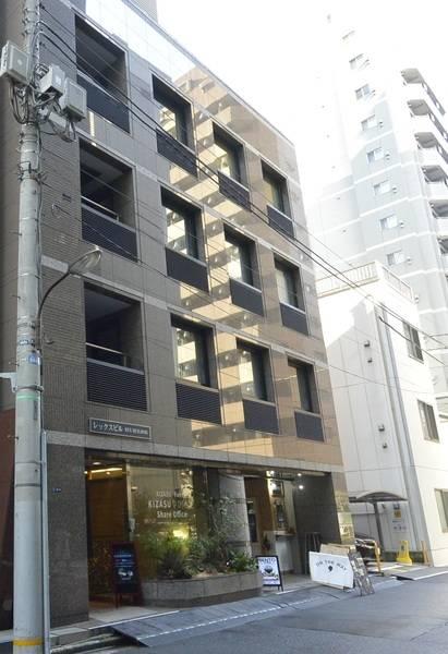 KIZASU.Office 2Fミーティングルーム(~8名)