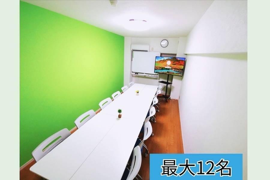 御堂筋線 本町駅 徒歩3分 !グリーンの壁紙が映える会議室!! ★12人収容 ★50インチモニタ ★無料wifi ★会議室いろは