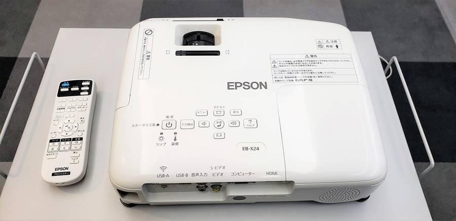 【五反田駅3分】天高4㍍のおしゃれなレンタルスペース【フリーWi-Fi・自販機も完備!】