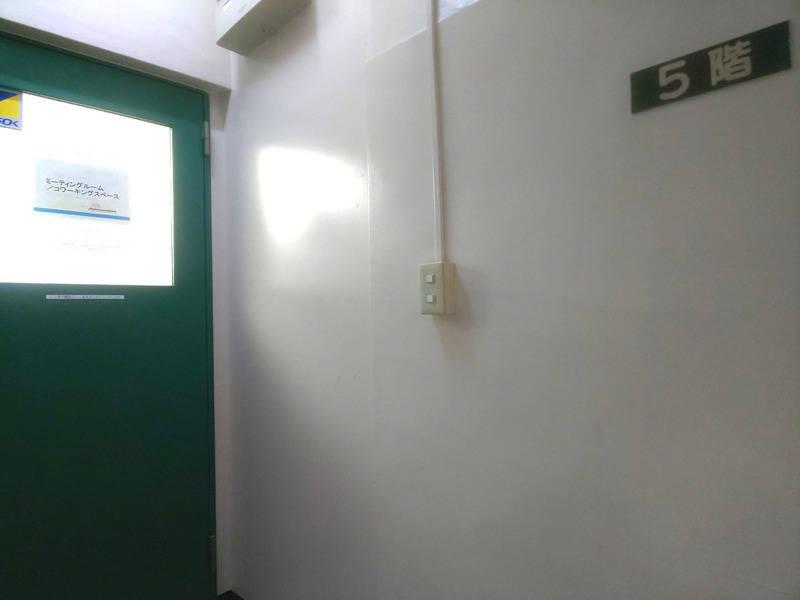Room《C5》【池袋駅東口60秒】コワーキングスペース(1名様用) by AnInnovation ★Wi-Fi★プリンター・スキャナー使えます★