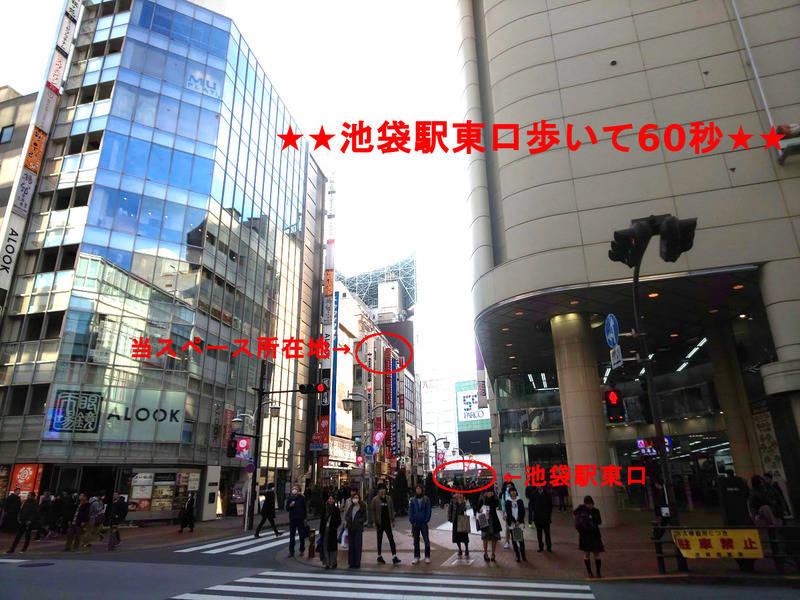 Room《C5》【池袋駅東口60秒】コワーキングスペース(1名様用) by AnInnovation ★Wi-Fi有★