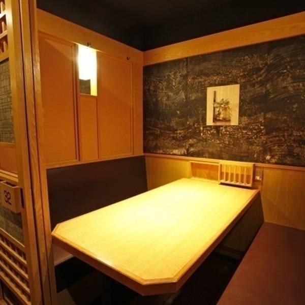静岡駅 徒歩5分 個室 貸会議室 貸スペース レンタルスペース 肉とチーズと個室居酒屋 しだれ