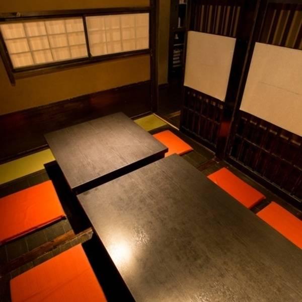 静岡駅 北口 徒歩5分 個室 貸会議室 貸スペース レンタルスペース 個室居酒屋 柊 ひいらぎ