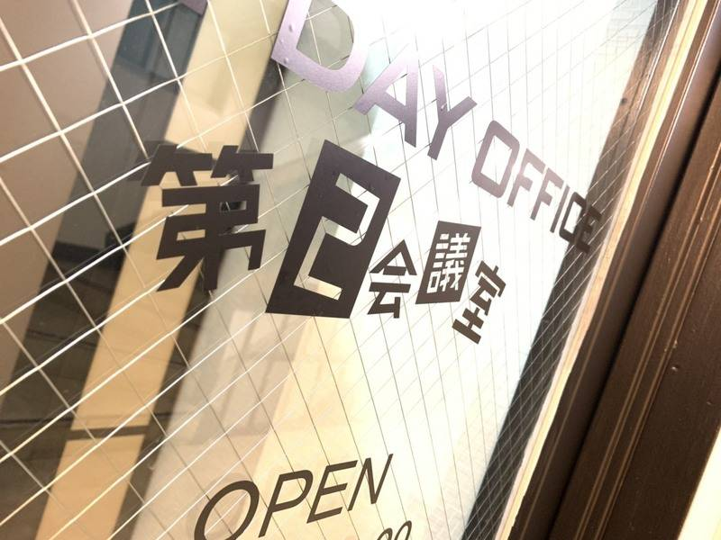 代々木駅前 30秒! 貸し会議室 結婚式 余興 練習 都内 新宿 渋谷 ワン・デイ・オフィス 第2会議室(ONE DAY OFFICE 第2会議室)目印は1階プロント
