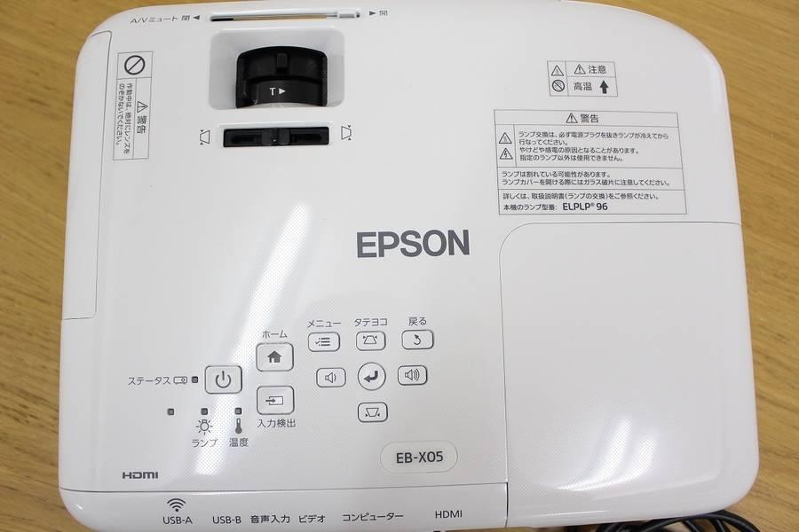 IDEAL CONFERENCE SPACE~新大阪駅徒歩6分 ゆったりスペース50㎡!!  女性に優しい設備に機能!!  無料で使える設備や文房具がいっぱい~
