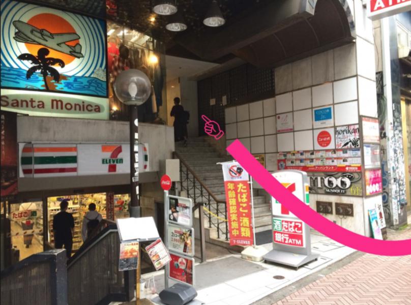 ★☆渋谷タワレコすぐ!☆★<清潔で快適な個室レンタルルーム>嬉しい禁煙♪冷蔵庫完備♪1Fがコンビニ&近隣にはテイクアウトOKなお店もいっぱい♪会議やセミナーはもちろんアットホームなオフ会やパーティーにも◎