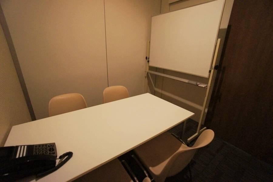 【9時間パックプラン】名古屋会議室 プライムセントラルタワー名古屋駅前店 第9会議室(最大収容4名)【無料Wi-Fi完備・ハイグレードな貸し会議室】