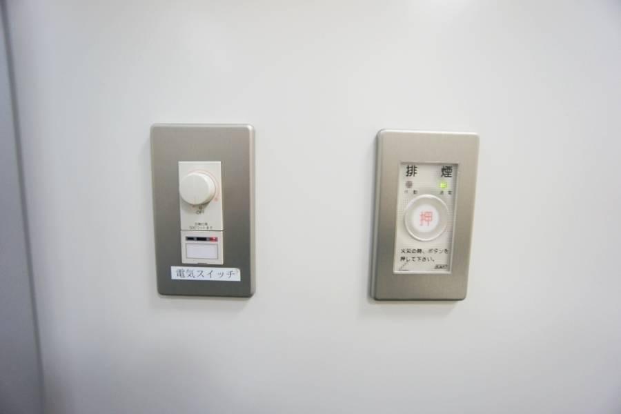 【9時間パックプラン】名古屋会議室 プライムセントラルタワー名古屋駅前店 第10会議室(最大収容4名)【無料Wi-Fi完備・ハイグレードな貸し会議室】