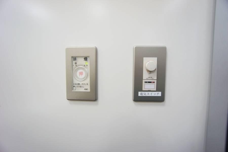 【9時間パックプラン】名古屋会議室 プライムセントラルタワー名古屋駅前店 第12会議室(最大収容6名)【無料Wi-Fi完備・ハイグレードな貸し会議室】