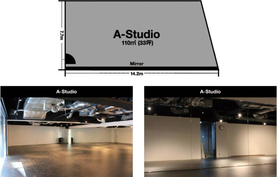 En Dance Studio 渋谷校 A-Studio(1Day貸しプラン)