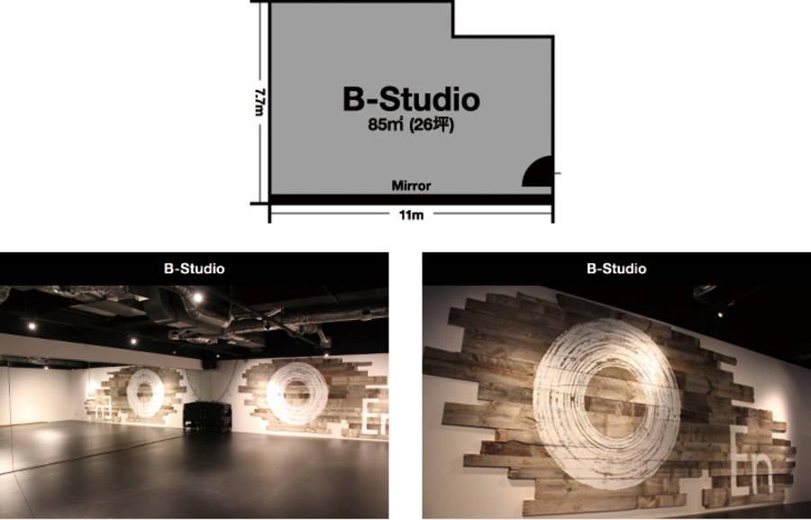 En Dance Studio 渋谷校 B-Studio(1Day貸しプラン)