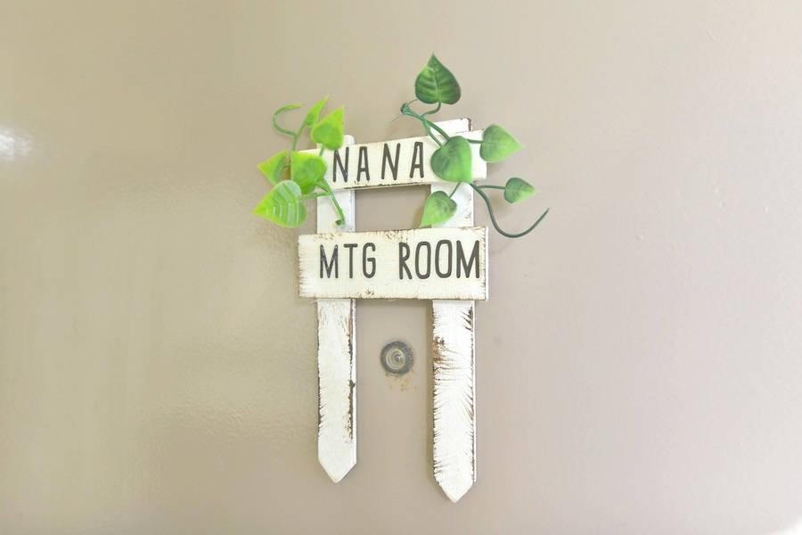 NANA会議室【池袋】Wii設置!オフ会やボードゲーム、ビジネスミーティングに最適♪モニター常設のレンタルスペース