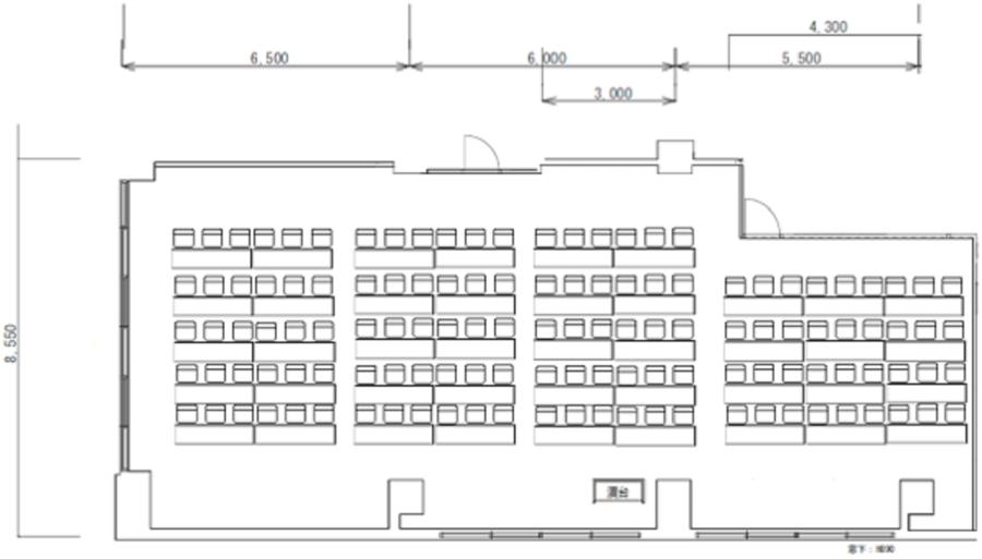 【新橋・汐留駅より徒歩2分♪】好立地でリーズナブルな会議室 130名会議室(70~130名)