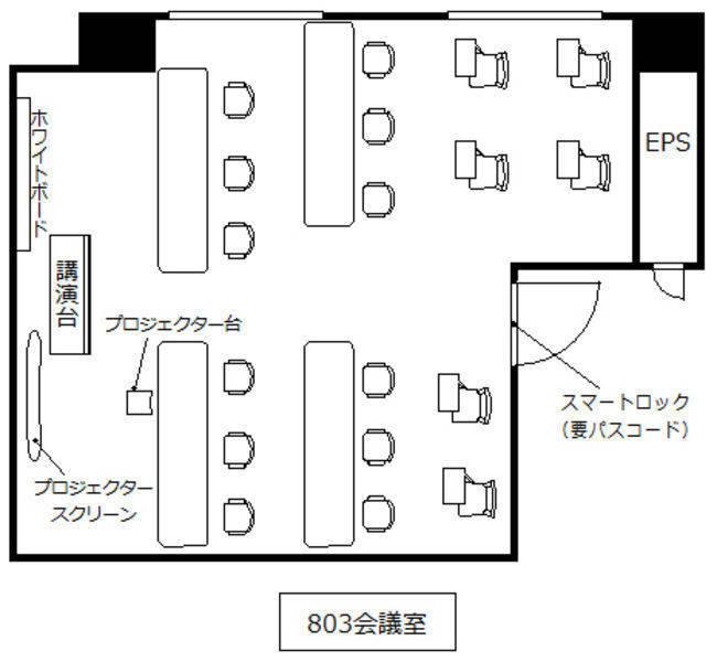 【天神駅徒歩2分】定員20名!プロジェクター含む備品・高速Wi-Fiが無料!803会議室