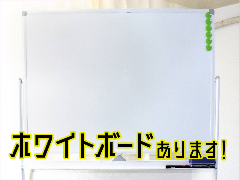 【~10名】『貸し会議室 イールーム 名古屋駅前C』エアコンしっかり効きます!名古屋駅すぐ!名古屋駅前の貸し会議室にて格安価格!WiFi  完全個室