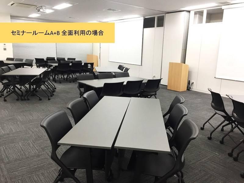 【セミナールームA】恵比寿駅徒歩4分!大通り沿い1Fで参加者が迷わない!スクール32名の丁度よい大きさの会議室です!