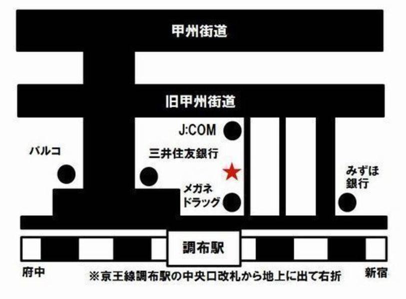 【調布駅から徒歩1分、1階】 BGMの流れるカフェ風ワークプレイス(ディソパ) ペアブースプラス、フリードリンク、WiFi・電源完備! のコピー のコピー