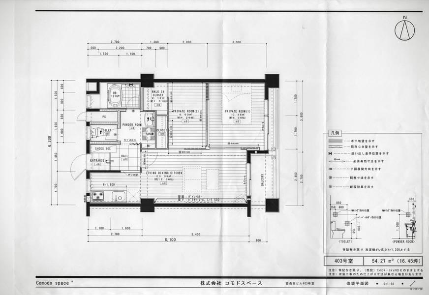 堀江レンタルルーム403 「西長堀駅徒歩2分、スーパーマーケット徒歩1分以内、調理器具が多数」