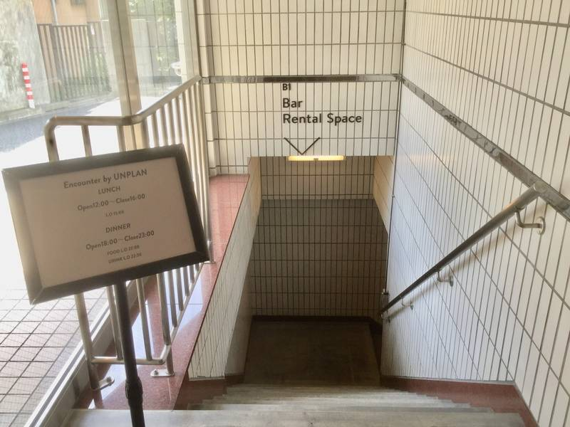 <新宿三丁目駅徒歩8分>WiFi/プロジェクタ無料☆地下一階の静かなスペース☆会議や各種イベントにぴったり!