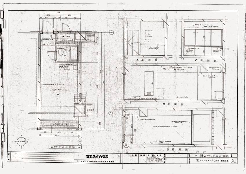 エステ整体ベッド完備‼レンタルルーム心斎橋403