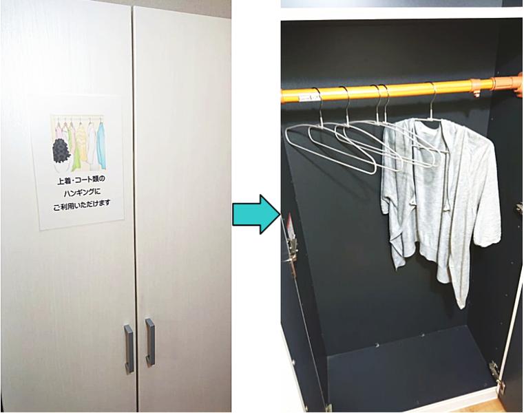 【新大阪駅《東口》徒歩1分】完全個室!駅チカなのに意外に静か♪綺麗でこぢんまりした空間♪《最大6名収容》エレベーター付き《ヴィリーシェレンタルルーム》