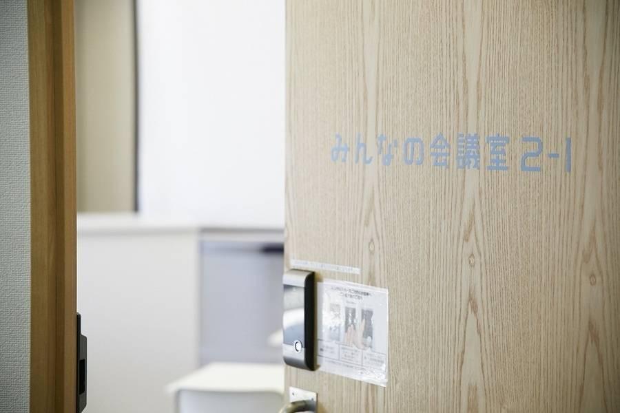 みんなの会議室 渋谷宮益坂2A